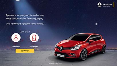Site événementiel Groupe Renault Dacia  : Renault Clio limited / Développement spécifique
