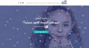 Site événementiel Dacia 10 ans
