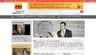 Site internet Intranet attijari / DRUPAL