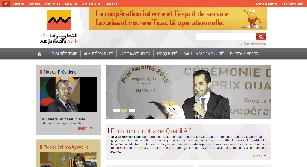 Site internet Intranet attijari