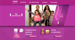 Site internet <span>inwi</span> MRE